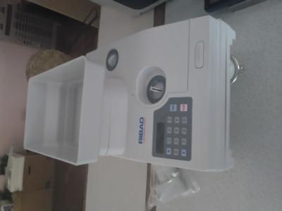 Self-service coin counting machine