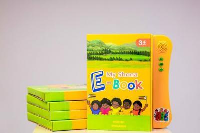 Shona ebook